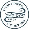 Chug Chasam Sofer Bnei Brak
