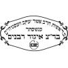 Rabbi Westheim Manchester