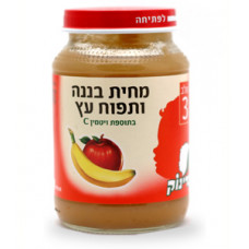 Baby Food Apple & Banana - Passover