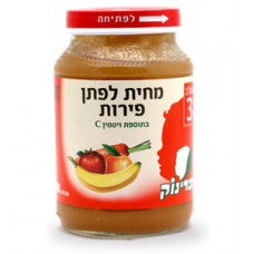 Baby Food Cocktail - Passover