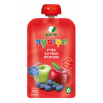 Apple & Blueberry Pouch