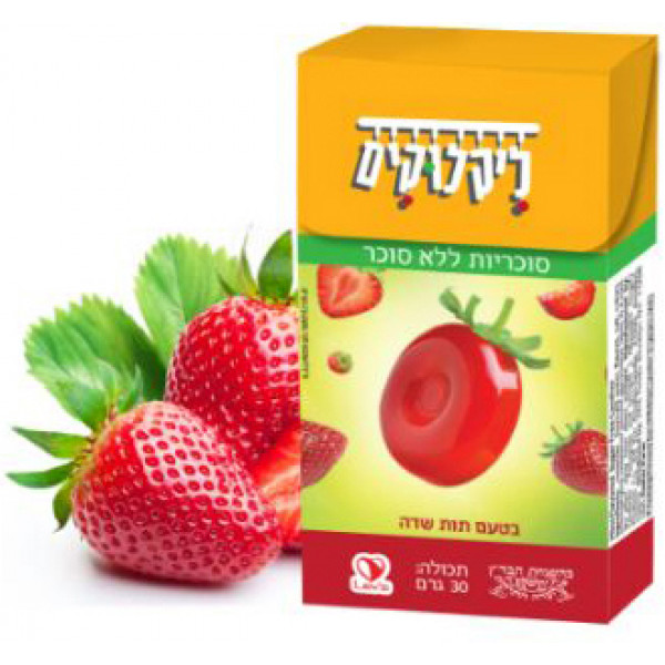 Strawberry Sweets: Sugar-free Strawberry Sweets